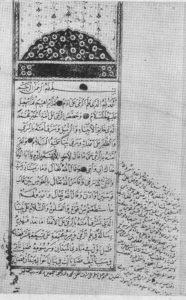 Atıcılar Kanunnâmesi'nin başlangıcı