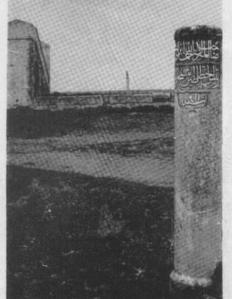 Eski Atıcılar Kurumu'na başkanlık edenlerden Reîs-ül hattâtîn Hamdullah merhûma âit menzîl taşı