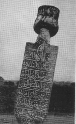 Eski kemankeşlerden Tâhiroğlu Mehmed Ağa'nın mezar taşı